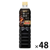 UCC 職人の珈琲 無糖 930ml 1セット(48本)