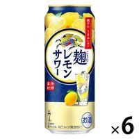 キリン 麹レモンサワー 500ml×6