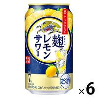 キリン 麹レモンサワー 350ml×6
