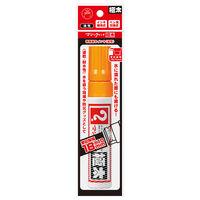 寺西化学工業 マジックインキ 極太/油性 パック入り 橙 MGDRP-T7 1セット(5本)(直送品)