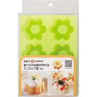 【アウトレット】貝印 食べられる器が作れるミニカップ型花 704591 Z2 貝印 × COOKPAD 1セット