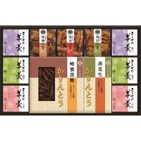 【ギフト包装】菓子処 久兵衛 かりんとう・あられ・羊かん詰合せ CC-40(直送品)