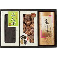 【ギフト包装】寿力物産 椎茸・昆布・八女茶詰合せ HJYK-50(直送品)