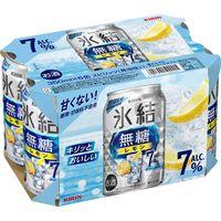 氷結無糖レモン 7% 350ml 6本