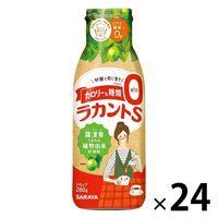 サラヤ ラカントS シロップ 280g 24個 甘味料 カロリーゼロ 糖類ゼロ 人工甘味料不使用