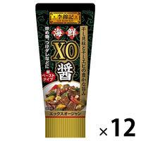 エスビー食品 李錦記海鮮XO醤(チューブ)90g 12個