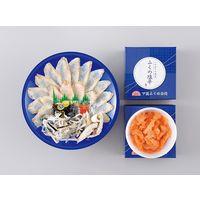 サンライズフーズ 真ふぐたたき刺身と真ふぐ塩辛セット TC 353467 1セット(直送品)