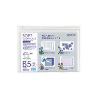 ソフトクリヤーケース〈クリヤー&カラー〉 軟質タイプ マチなし B5 透明 クケ-5305T 1セット(10枚)(直送品)