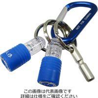 アークランドサカモト(ARCLAND SAKAMOTO) 職人作 クイックホルダー 3PCS ブルー SQH-S2 1個(直送品)