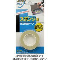 和気産業 スポンジ用 強力 両面テープ 厚み0.16mm×幅20mm×長さ5m No.770K 1セット(10m:5m×2巻)(直送品)