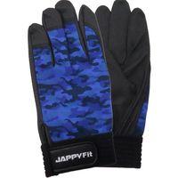 因幡電機産業(INABA) 作業用手袋 青迷彩 JPF178MBL 1セット(4双)(直送品)