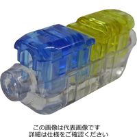 因幡電機産業 防水圧接コネクタ 22136001JP 1箱(39個)(直送品)