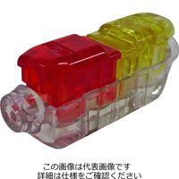 因幡電機産業 防水圧接コネクタ 22136002JP 1箱(39個)(直送品)