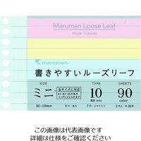 マルマン(maruman) マルマン B7E ルーズリーフミニ 10mm罫3色 L1434-99 1冊(90枚) 207-2919(直送品)