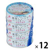 ツナ缶 美味しいツナ食塩不使用水煮フレーク 1セット(48缶:4缶×12パック) 伊藤食品