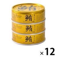 ツナ缶 鮪ライトツナフレーク油漬(金) 1セット(36缶:3缶×12パック) 伊藤食品