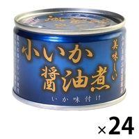 美味しい小いか醤油煮 24缶 伊藤食品 おつまみ缶詰