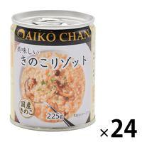 伊藤食品 美味しいきのこリゾット 24缶 ごはん缶詰