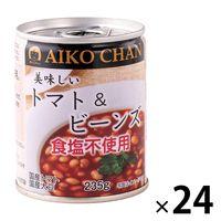 伊藤食品 美味しいトマト&ビーンズ 食塩不使用 24缶