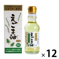 えごま油 170g 12本 朝日 荏胡麻油