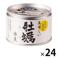 美味しい牡蠣水煮 24缶 伊藤食品