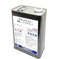 【金属保護塗料】 江戸川合成 ザボンエナメル(TXフリー) 透明 112-001000-04 1缶(直送品)