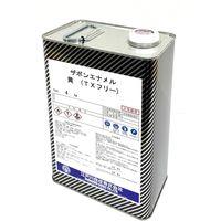 【金属保護塗料】 江戸川合成 ザボンエナメル(TXフリー) 黄 112-002000-04 1缶(直送品)