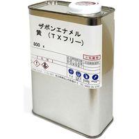 【金属保護塗料】 江戸川合成 ザボンエナメル(TXフリー) 黄 112-002000-33 1缶(直送品)