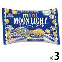 森永製菓 ミニムーンライトプチパック 3袋
