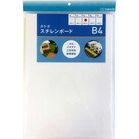 TTC スチレンボード B4サイズ 3mm厚 39-0163 1パック(3枚入)×5(直送品)