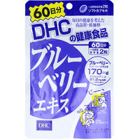 DHC ブルーベリーエキス 120粒 60日分 60日分×3セット(直送品)