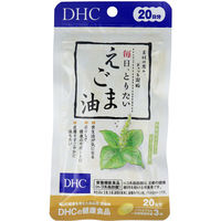 DHC 毎日、とりたい えごま油 60粒 20日分 20日分×10セット(直送品)