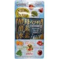 バイオセーフ 酵母ペプチド+酵素+水素ダイエット 90回分 90粒入×3セット(直送品)