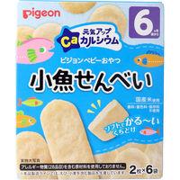 ピジョン ベビーおやつ 元気アップカルシウム 小魚せんべい 6袋入×24セット(直送品)