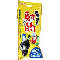 エイチ・エヌ・アンド・アソシエイツ お風呂で射的 柚子の香り湯 25g(1包入) 1個入×10セット(直送品)