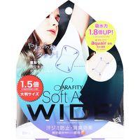 コジット サラフィッティ ソフトエアリーワイド 直貼り汗ワキシート 8枚入 8枚入×5セット(直送品)の画像