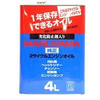 丸山製作所 BIGM 2サイクルエンジンオイル 4L 91979 1缶(4000mL)(直送品)