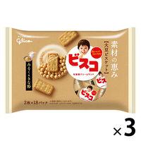 グリコ ビスコ 素材の恵み<大豆>みるく&きな粉 1セット(18パック入×3袋)