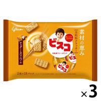 グリコ ビスコ 素材の恵み<全粒粉>チェダー&カマンベール 1セット(18パック入×3袋)