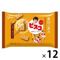グリコ ビスコ 素材の恵み<全粒粉>チェダー&カマンベール 1セット(18パック入×12袋)