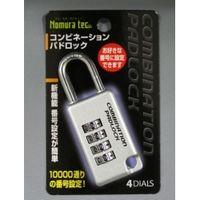 ノムラテック(Nomura Tec) コンビネーションパドロック角 4段 シルバー 400185 1セット(4個:1個×4)(直送品)