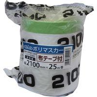 New Hikari (ニューヒカリ) 布テープ付ポリマスカー 2100×25m 袋入 清水 30巻(直送品)