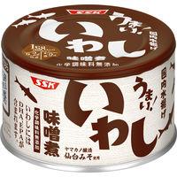 缶詰 うまい! 鰯・いわし味噌煮 国内水揚げ 化学調味料無添加 150g 1セット(24缶) 清水食品