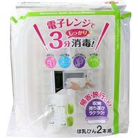 リッチェル ほ乳びんレンジスチーム消毒パック 2本用 2セット 2セット入×5セット(直送品)