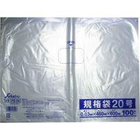 セイケツネットワーク 規格袋 透明 20号 0.03×460×600mm 100枚入 100枚入×5セット(直送品)