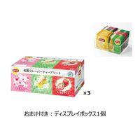 【おまけ】リプトン 和風フレーバーティーアソート+ディスプレイBOXセット 1セット(180バッグ:60バッグ入×3箱+1個)