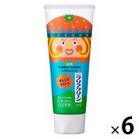 数量限定デザイン クリアクリーン オレンジの香味 120g 1セット(6本) 花王 歯磨き粉 虫歯・口臭・歯肉炎予防の画像