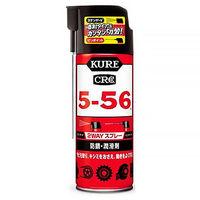 呉工業(KURE) KURE 防錆・潤滑剤 5-56 2WAY 400ml NO1501 1本(400mL) 494-1373