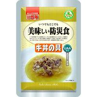 【非常食】UAA食品 美味しい防災食 牛丼の具 1食