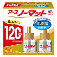 アースノーマット 取替えボトル120日用 10本入(2本×5)